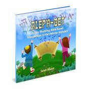 Aleph-Bet 2