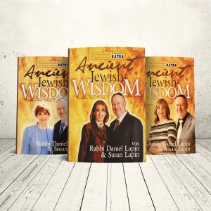 3 pack Ancient Jewish Wisdom DVD