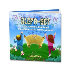Aleph-Bet 1