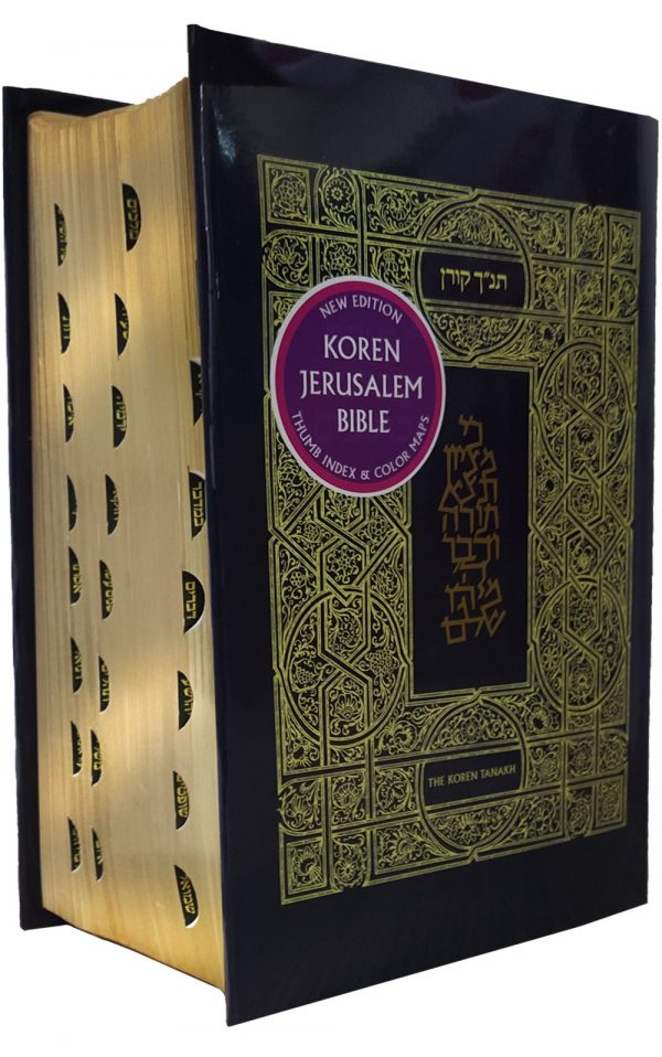 Tanakh Bible from Koren